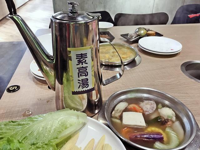 吉哆火鍋百匯~板橋葷素火鍋吃到飽、錢都吃到飽、捷運江子翠站