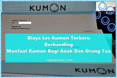 artikel populer reyneraea biaya les kumon terbaru
