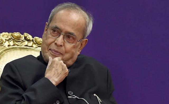 पूर्व राष्ट्रपति प्रणब मुखर्जी के स्वास्थ्य में कोई सुधार नहीं, अभी वेंटिलेटर पर ही रहेंगे