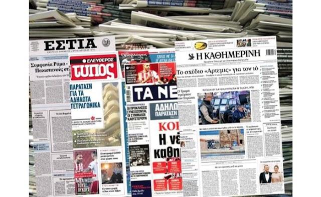 Αρχίζει η πώληση των εφημερίδων στα σούπερ μάρκετ
