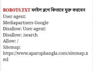Blogger Robots Txt