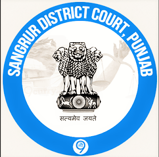 Sangrur District Court Recruitment 2019 – Apply Offline for 09 Process Server, Peon and Sweeper Posts