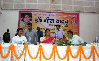 neera-yadav-minister-jharkhand