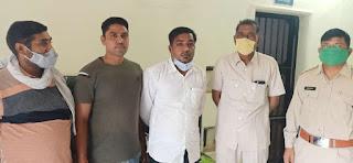 स्थाई वारंटी को पकडने मे थाना गणपति नाका पुलिस को मिली सफलता