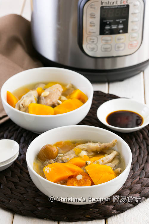Papaya and Chicken Feet Soup Instant Pot01