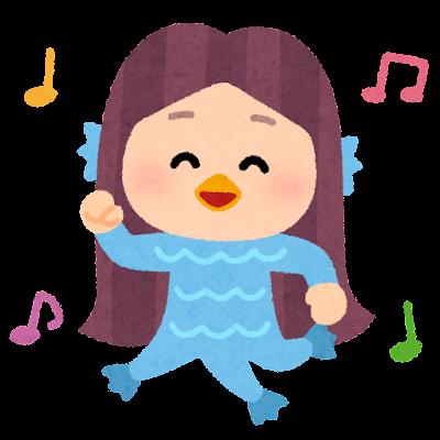 笑顔で踊るアマビエのイラスト