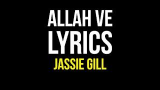 Allah Ve lyrics