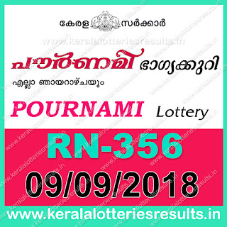 "keralalotteriesresults.in, ""kerala lottery result 9 9 2018 pournami RN 356"" 9nd September 2018 Result, kerala lottery, kl result, yesterday lottery results, lotteries results, keralalotteries, kerala lottery, keralalotteryresult, kerala lottery result, kerala lottery result live, kerala lottery today, kerala lottery result today, kerala lottery results today, today kerala lottery result, 9 9 2018, 9.9.2018, kerala lottery result 09-09-2018, pournami lottery results, kerala lottery result today pournami, pournami lottery result, kerala lottery result pournami today, kerala lottery pournami today result, pournami kerala lottery result, pournami lottery RN 356 results 9-9-2018, pournami lottery RN 356, live pournami lottery RN-356, pournami lottery, 09/09/2018 kerala lottery today result pournami, pournami lottery RN-356 9/9/2018, today pournami lottery result, pournami lottery today result, pournami lottery results today, today kerala lottery result pournami, kerala lottery results today pournami, pournami lottery today, today lottery result pournami, pournami lottery result today, kerala lottery result live, kerala lottery bumper result, kerala lottery result yesterday, kerala lottery result today, kerala online lottery results, kerala lottery draw, kerala lottery results, kerala state lottery today, kerala lottare, kerala lottery result, lottery today, kerala lottery today draw result"