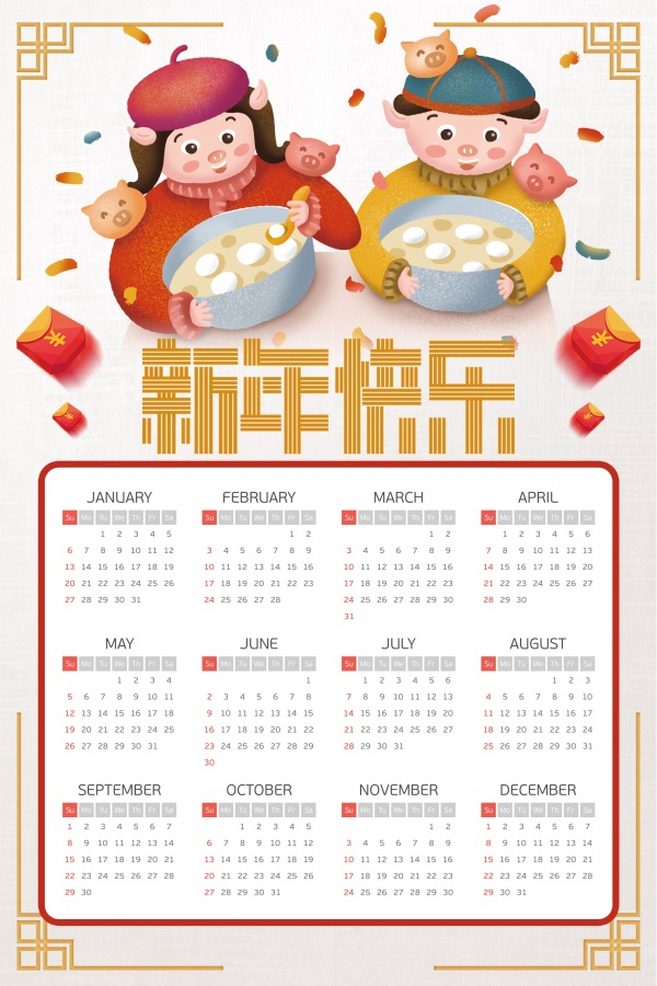 Chinese New Year 2019 New Year Calendar Template Source File free psd