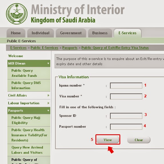 CHECK EXIT RE ENTRY STATUS ONLINE IN SAUDI