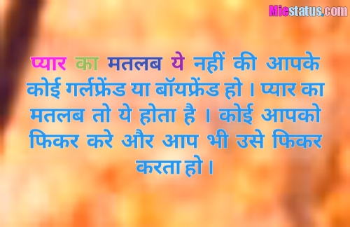 hindi poetry of love