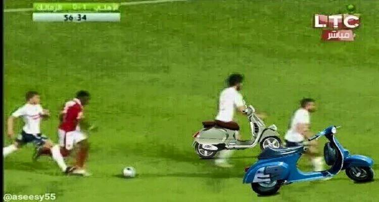 10 صور لا تصدق سخر بها جمهور الأهلي من دفاع الزمالك بعد هدف إيفونا