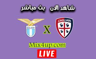 مشاهدة مباراة لاتسيو وكالياري بث مباشر اليوم الخميس بتاريخ 23-07-2020 في الدوري الايطالي