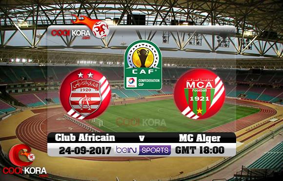 مشاهدة مباراة النادي الإفريقي ومولودية الجزائر اليوم 24-9-2017 كأس الإتحاد الأفريقي