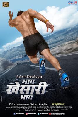 फिल्म के लेखक मनोज कुशवाहा हैं
