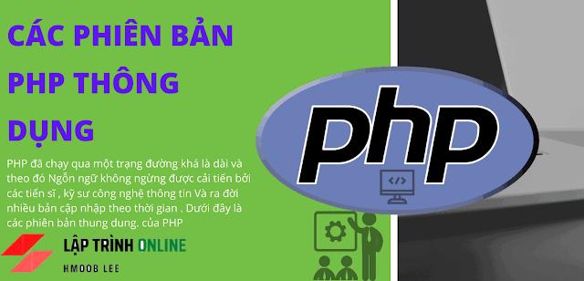 Các Phiên bản PHP thông dụng
