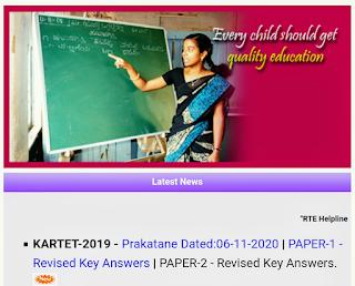 KARTET 2019-20 Revised Key Answers Published, dated: 06-11-2019