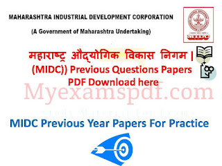 MIDC Previous Years Question Paper Download Solved PDF