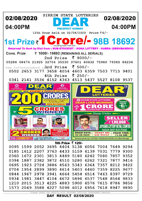 Lottery Sambad Result 02.08.2020 Dear Prospect Sunday 4 pm