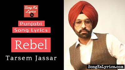rebel-lyrics