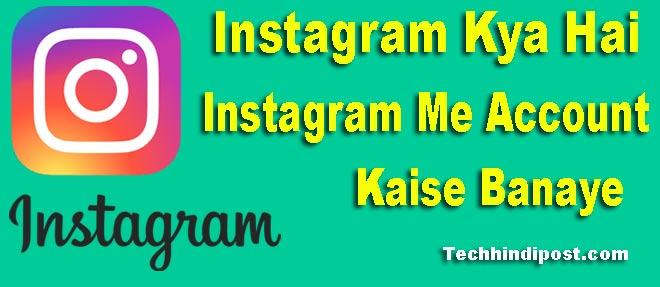 Instagram Account par Account Kaise Banaye