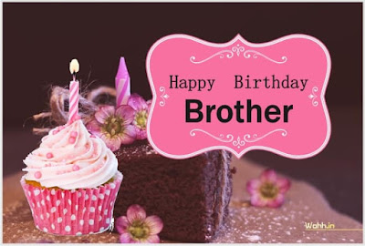 Brother Birthday  Wishes Greetings Card In Hindi