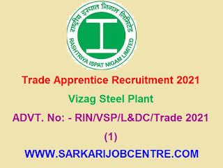 Vizag Steel Plant Apprentice Recruitment 2021 Apply Online