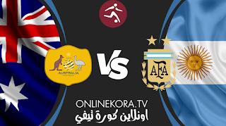 مشاهدة مباراة الأرجنتين وأستراليا بث مباشر اليوم 22-07-2021 في أولمبياد طوكيو