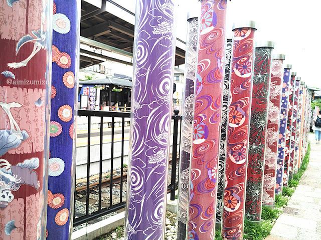 Kimono Forest Arashiyama Station