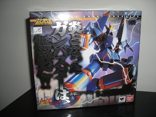 SRC Gunbuster Box Front