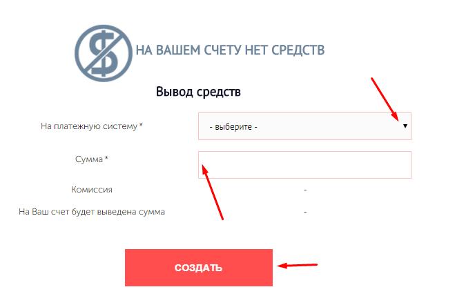 Регистрация в Litinex 7