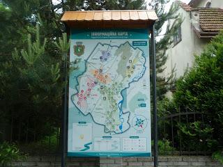 Руда. Музей Ивана Выговского. Стенд с туристической информацией