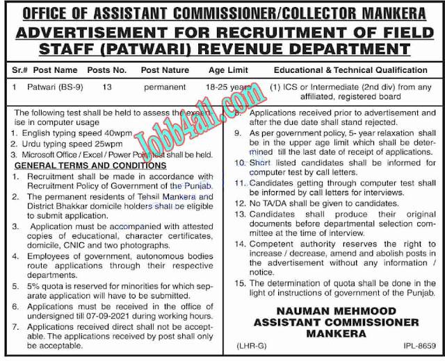 AC Office Mankera Job in Pak