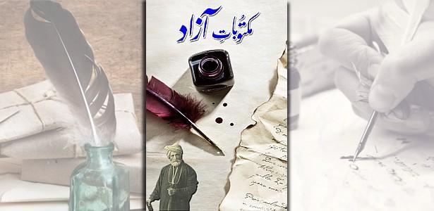 maktoobaat-e-azad-jalib-dehlvi