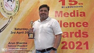 madhubani-praveen-awarded-best-producer