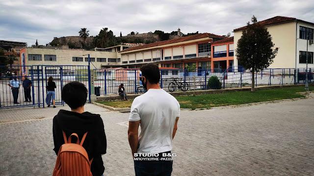 Ομαλά η πρώτη μέρα των Πανελλαδικών Εξετάσεων στην Αργολίδα - Τι λένε οι μαθητές (βίντεο)