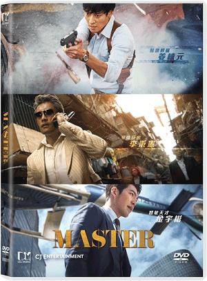 Master 2016 Hindi Dual Audio 720p BluRay