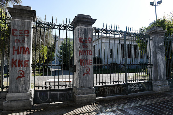 Το ΚΚΕ σχετικά με το κείμενο συλλογής υπογραφών ενάντια στην απαγόρευση συναθροίσεων