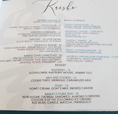 Kaisho Lounge at Yugen: Menu
