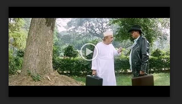 টেনিদা ফুল মুভি (২০১২) | Tenida Full Movie Download & Watch Online