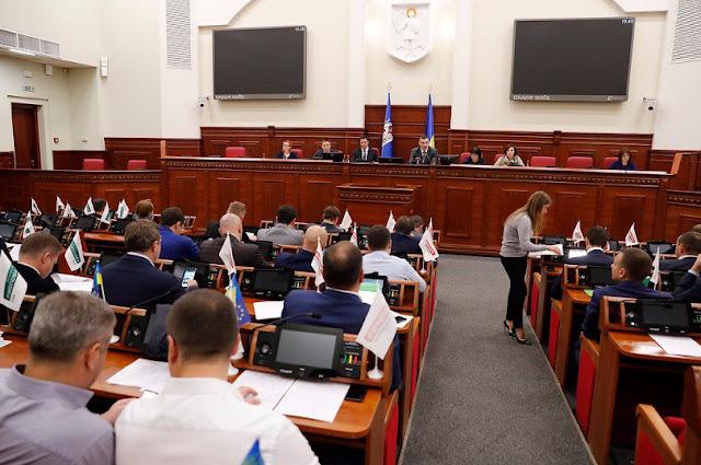 Депутаты Киевского городского совета