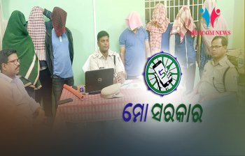 Mo Sarkar Impact: 7 Arrested For Black-Marketing Blood In Odisha's Kalahandi | Odisha News