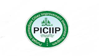 PICIIP Jobs 2021 - Punjab Intermediate Cities Improvement Investment Program Jobs 2021 - Latest Govt Jobs 2021