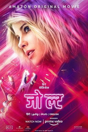 Jolt (2021) Hindi Dual Audio 300MB WebRip 480p