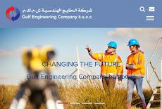 فتح باب التوظيف في شركة الخليج الهندسية لكافة الوظائف المبيعات الإعلان مباشر وهندسة المبيعات لكافة الكويتيين وكافة الجنسيات