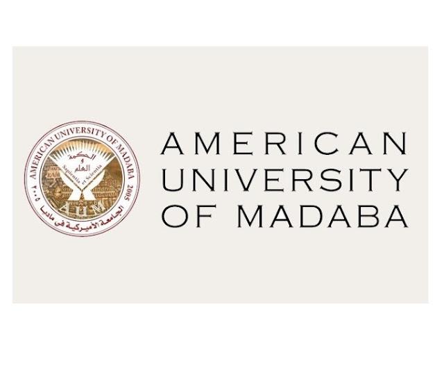 وظائف شاغرة في الجامعة الامريكية في مادبا   واحة الوظائف