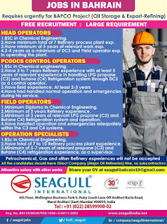 BAPCO Project Required for Bahrain