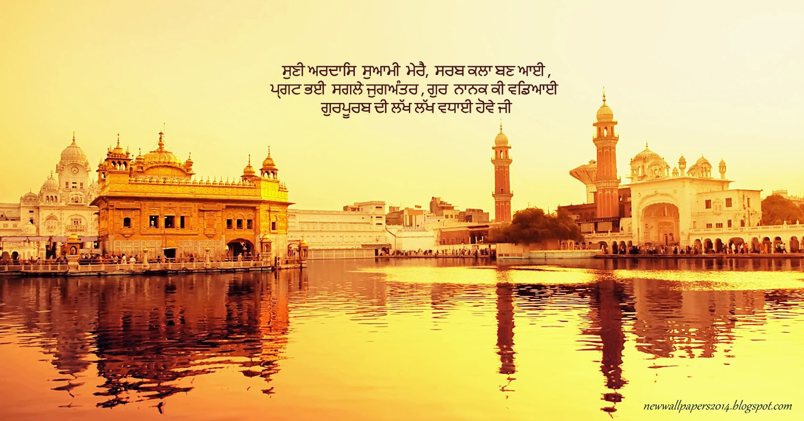 The Golden Temple -The Golden Temple HD Wallpapers - Hd ...