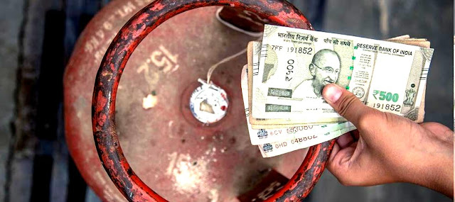 THE MIRACLE OF FREE LPG CONNECTION, RS 1600 CASH
