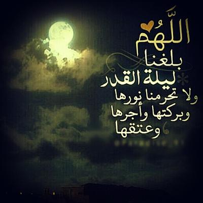 افضل ادعية رمضان